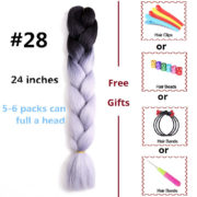 24inch-Crochet-Braids-Ombre-Jumbo-Braid-Colored-Hair-Extensions-Synthetic-Heat-Resistant-Bulk-Hair-for-Braiding (5)