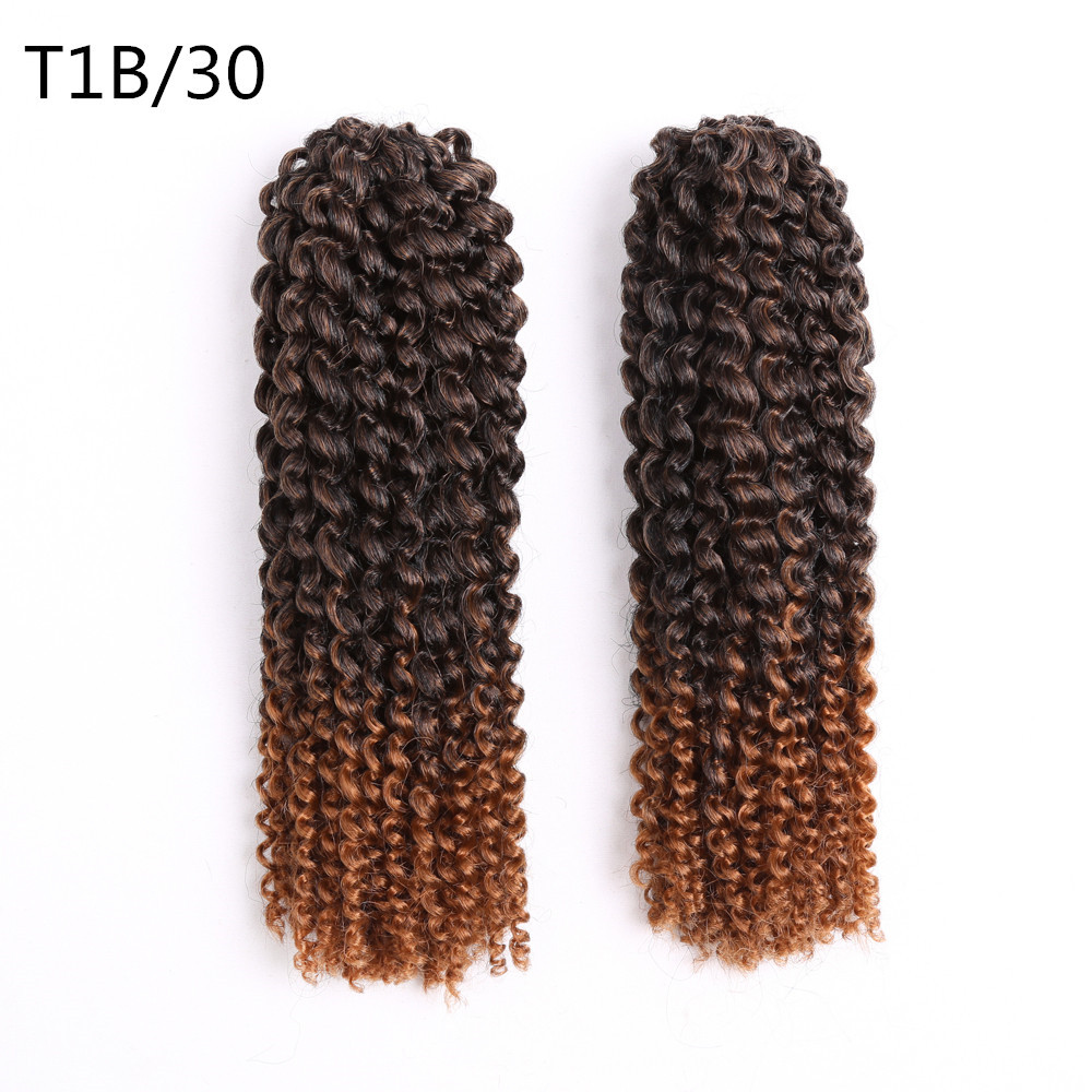 12inch Kinky Curly Crochet Hair Synthetic Braiding Hair Extensions